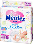 Подгузники Merries (NB) 0-5 кг, 90 шт